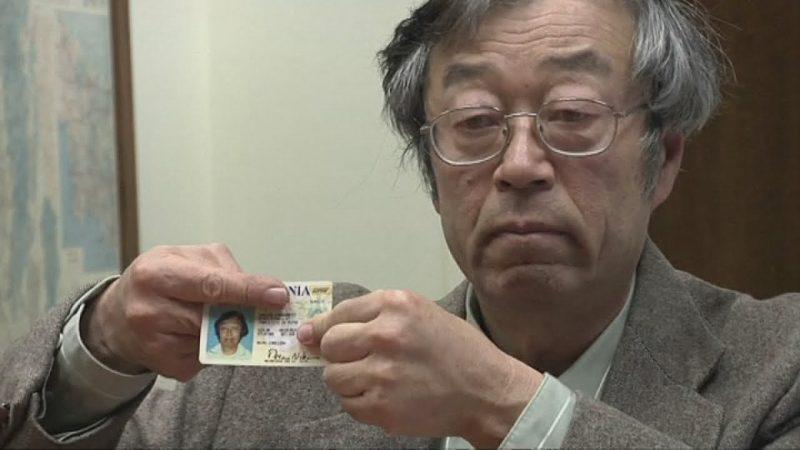 Dorian Nakamoto Denies Being Satoshi Nakamoto